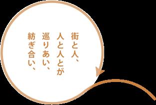 /home-ncj.co.jp/view/bunjou/main/viewdata/1285.png