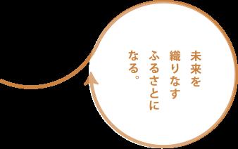 /home-ncj.co.jp/view/bunjou/main/viewdata/1286.png