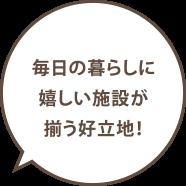 /home-ncj.co.jp/view/bunjou/main/viewdata/1287.png