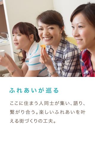 /home-ncj.co.jp/view/bunjou/main/viewdata/1289.png