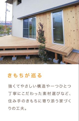 /home-ncj.co.jp/view/bunjou/main/viewdata/1291.png