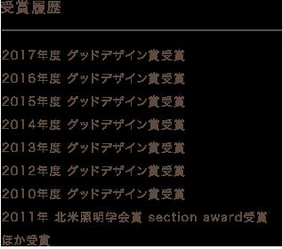 /home-ncj.co.jp/view/bunjou/main/viewdata/1295.png