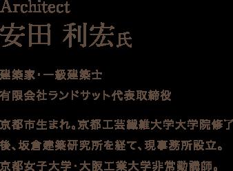 /home-ncj.co.jp/view/bunjou/main/viewdata/1296.png