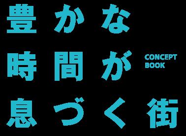 ハートフルビレッジ生駒台Ⅱ