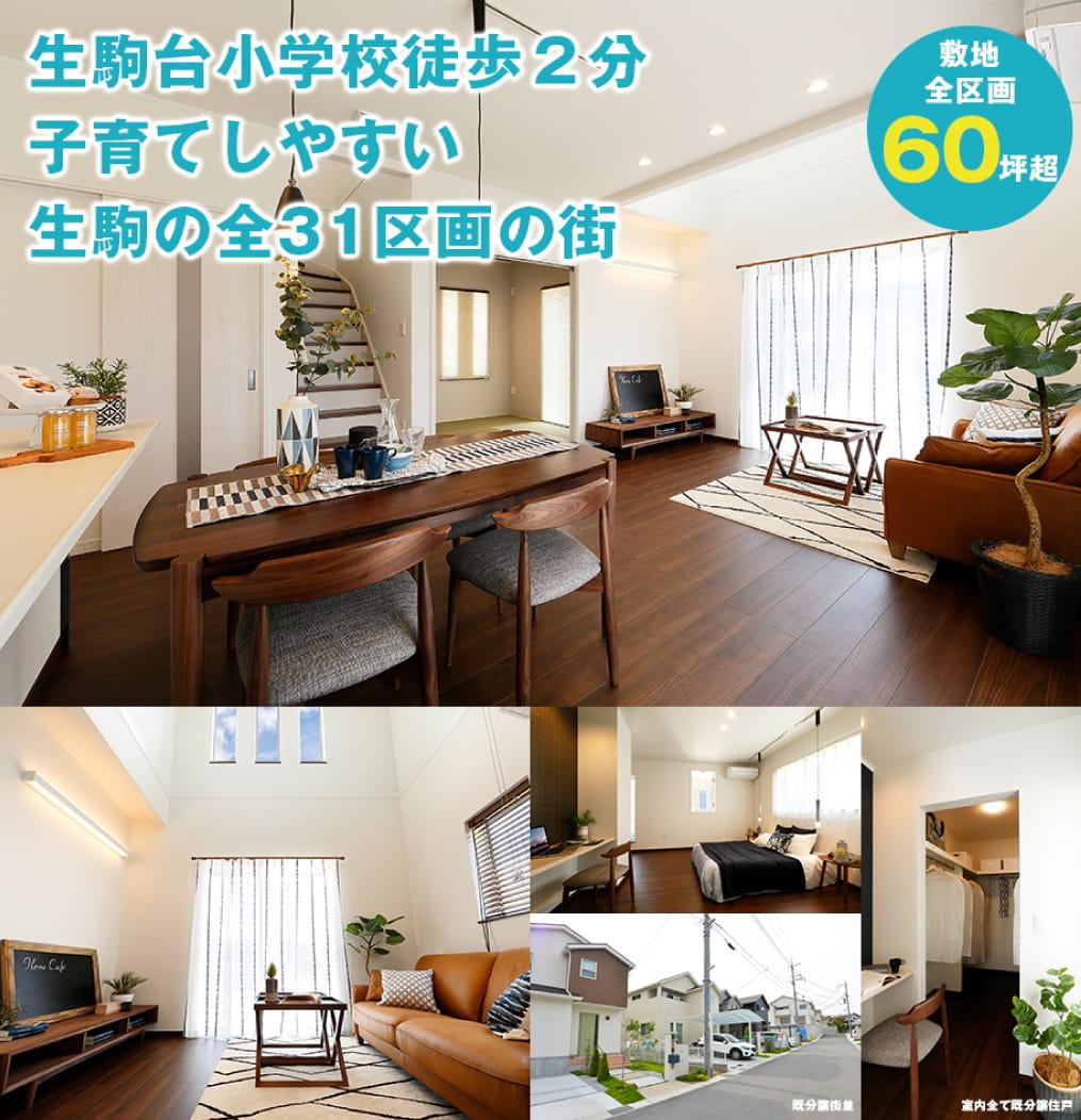 /home-ncj.co.jp/view/bunjou/main/viewdata/1339.jpg