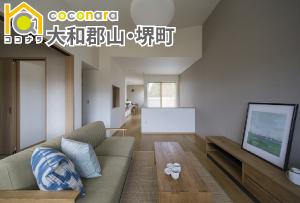 ココナラ大和郡山・堺町