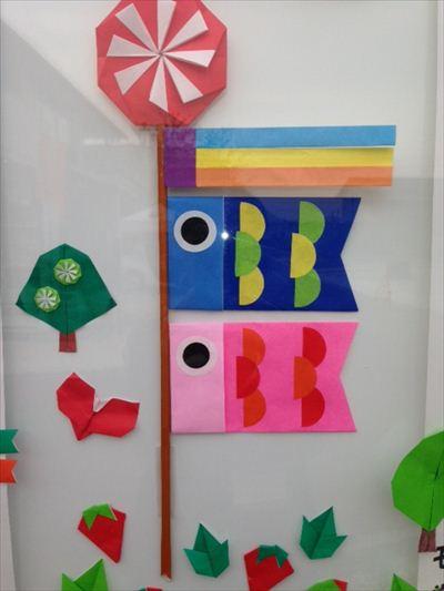 クリスマス 折り紙 折り紙 こいのぼり : hinokiya-nara.com
